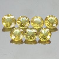 g1-203-53  พลอยบุษราคัมน้ำเพชร yellow sapphire