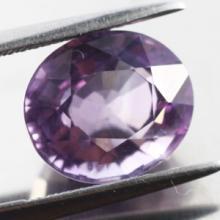 gemstone: แอเมทีสต์-Amethyst size: 11.1x9.8x7.6 carat: 4.95Ct.
