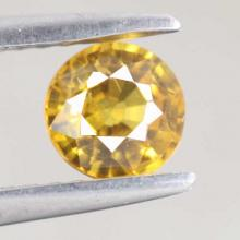 yellow sapphire พลอยบุษราคัม g1-374-27