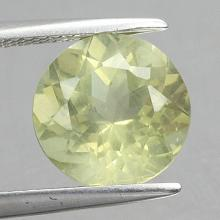 gemstone: เลมอนควอทซ์ - Lemon Quartz size: 9.6x9.6 carat: 3.24Ct.